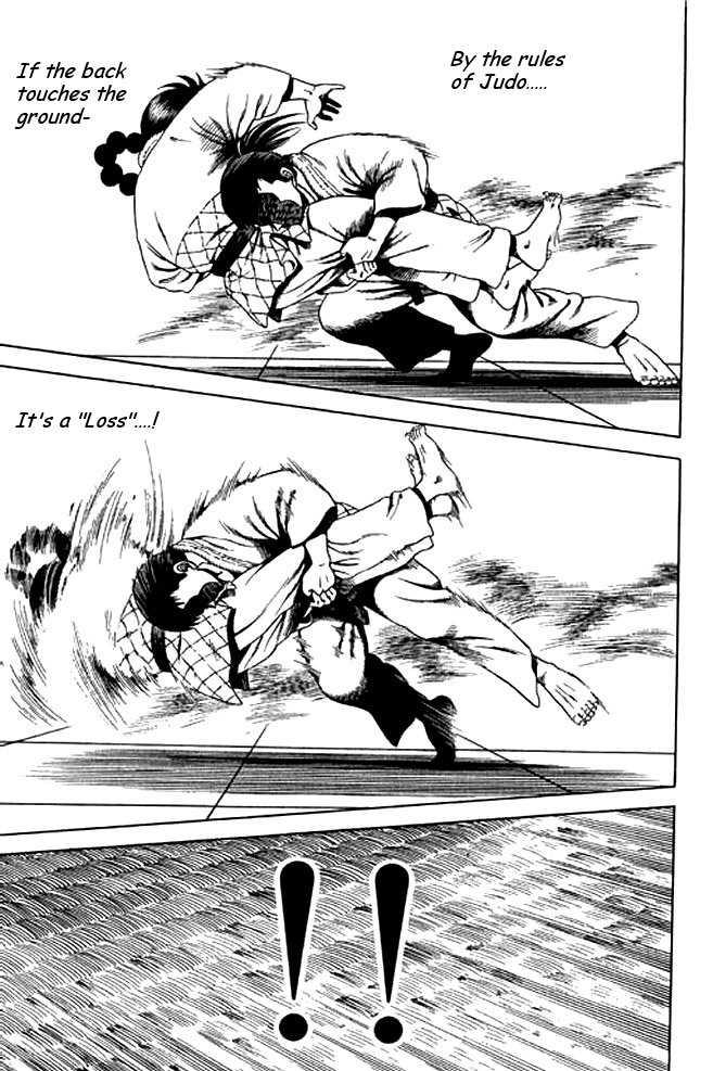 Shin Kotaro Makaritoru 3 Page 3