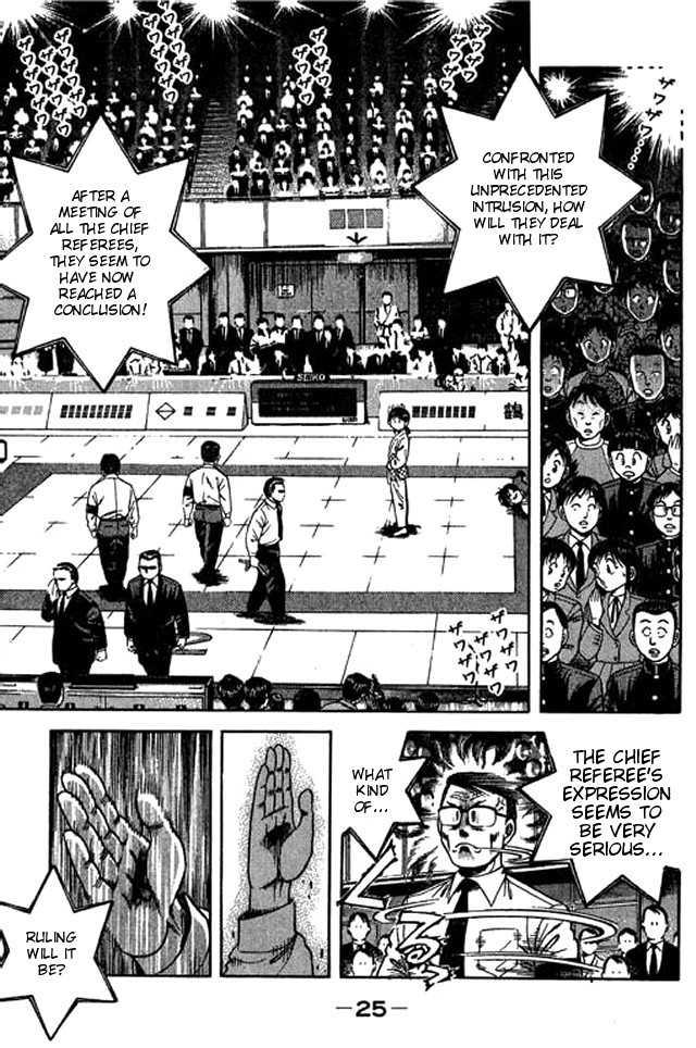 Shin Kotaro Makaritoru 2 Page 2
