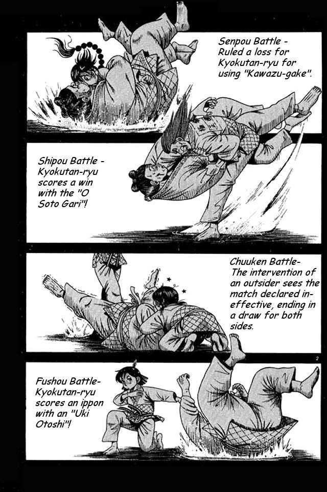 Shin Kotaro Makaritoru 3 Page 2