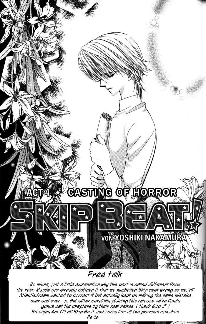 Skip Beat 4 Page 4