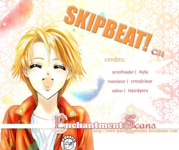 Skip Beat 34 Page 1