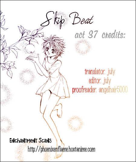 Skip Beat 37 Page 1