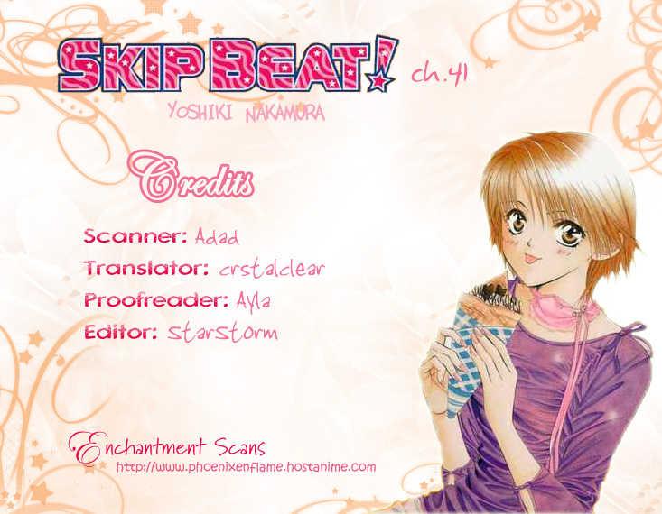 Skip Beat 41 Page 1
