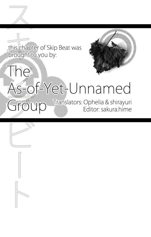 Skip Beat 50 Page 1