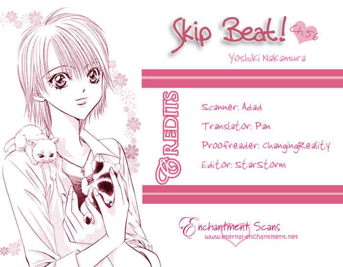 Skip Beat 56 Page 1