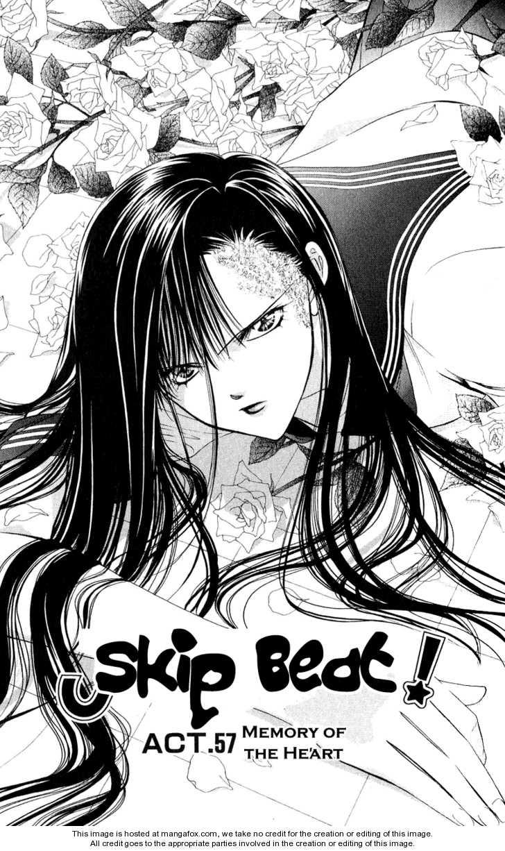 Skip Beat 57 Page 1