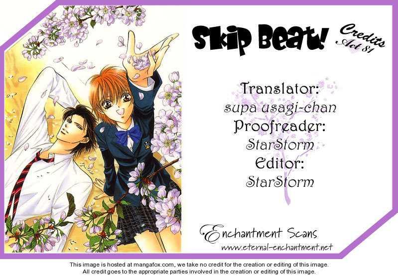 Skip Beat 81 Page 1