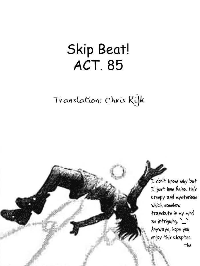 Skip Beat 85 Page 1