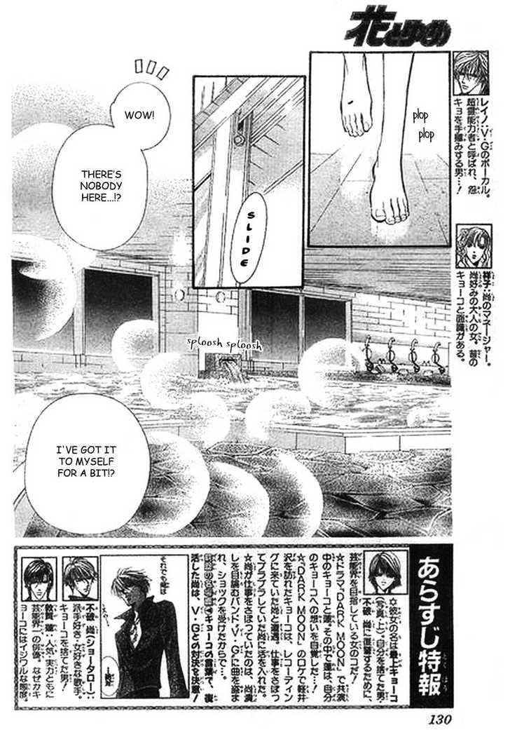 Skip Beat 85 Page 3