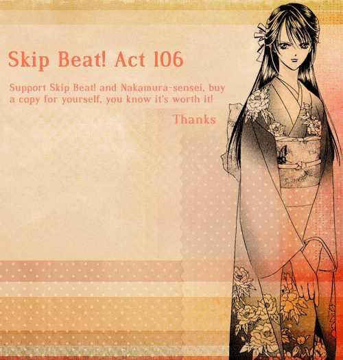 Skip Beat 106 Page 1