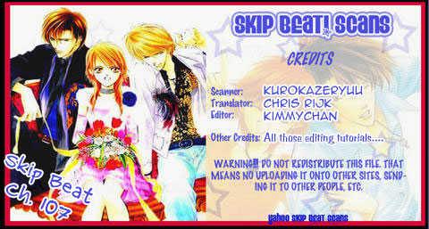 Skip Beat 107 Page 1