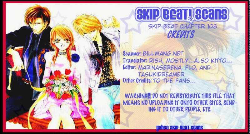 Skip Beat 108 Page 1
