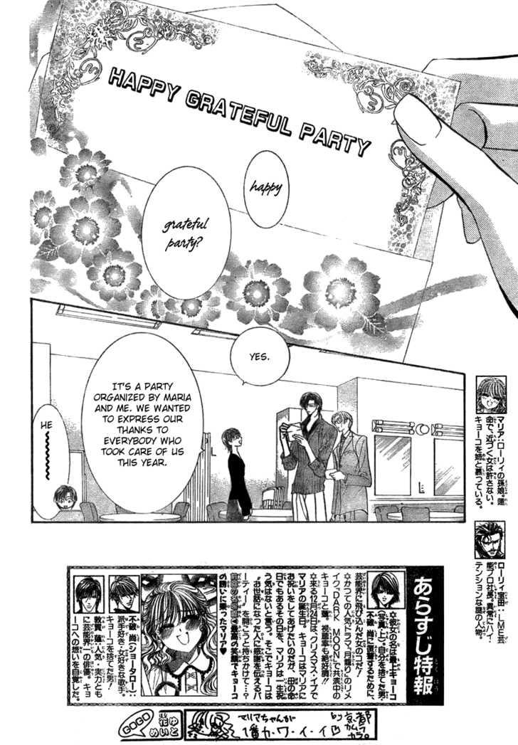 Skip Beat 116 Page 3