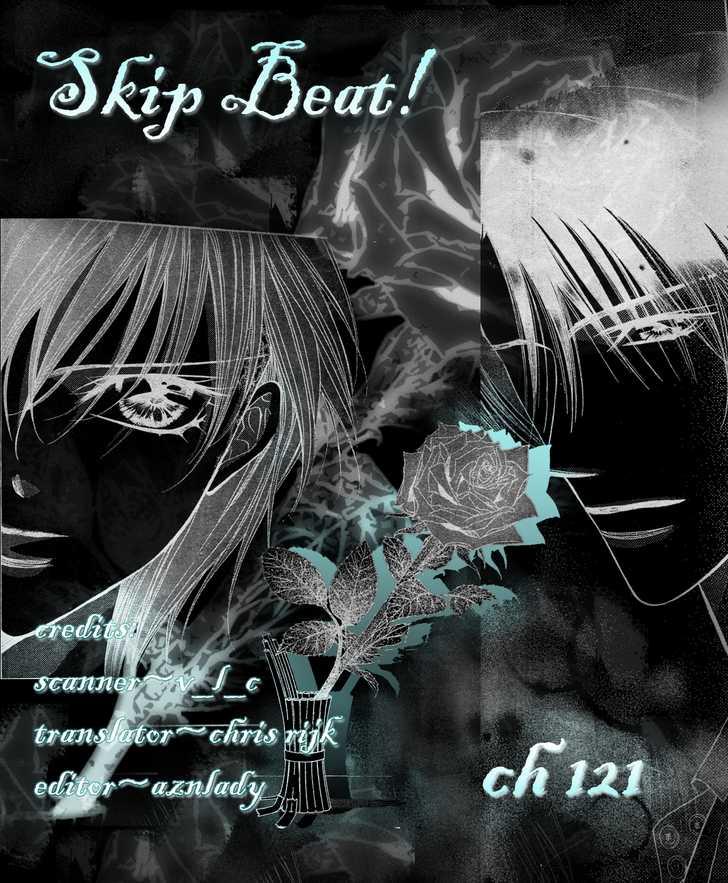 Skip Beat 121 Page 1