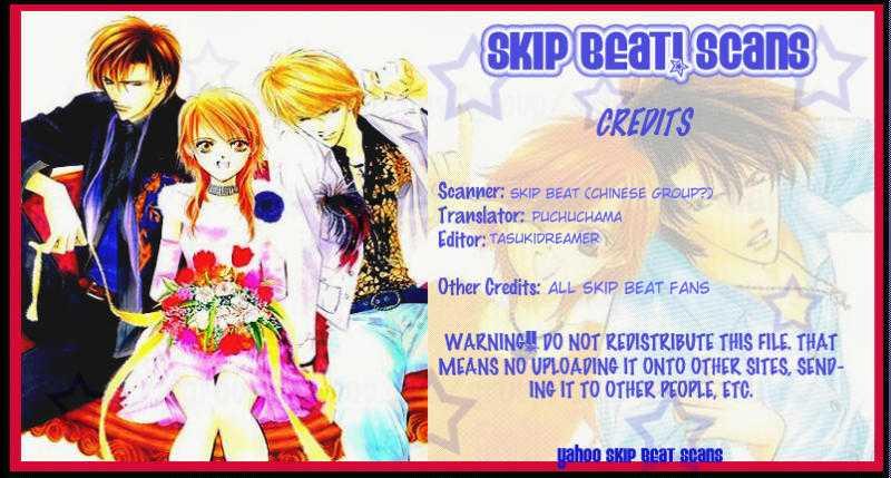 Skip Beat 123 Page 1
