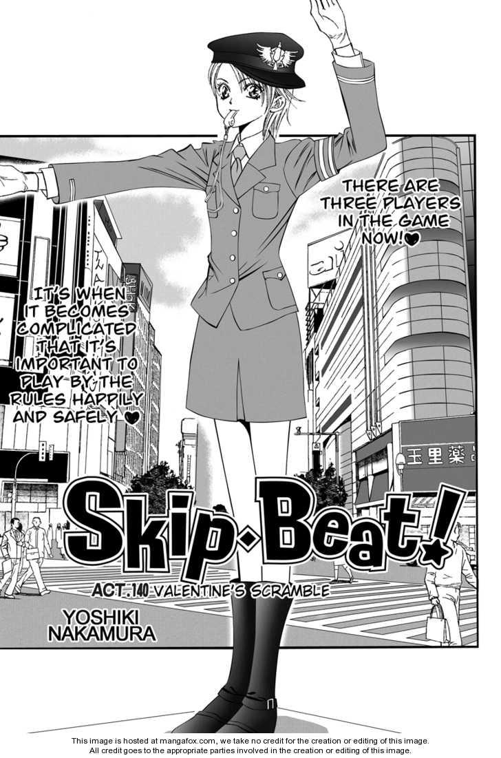 Skip Beat 140 Page 1