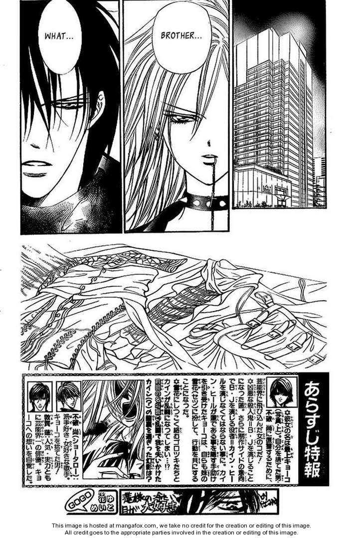 Skip Beat 160 Page 2