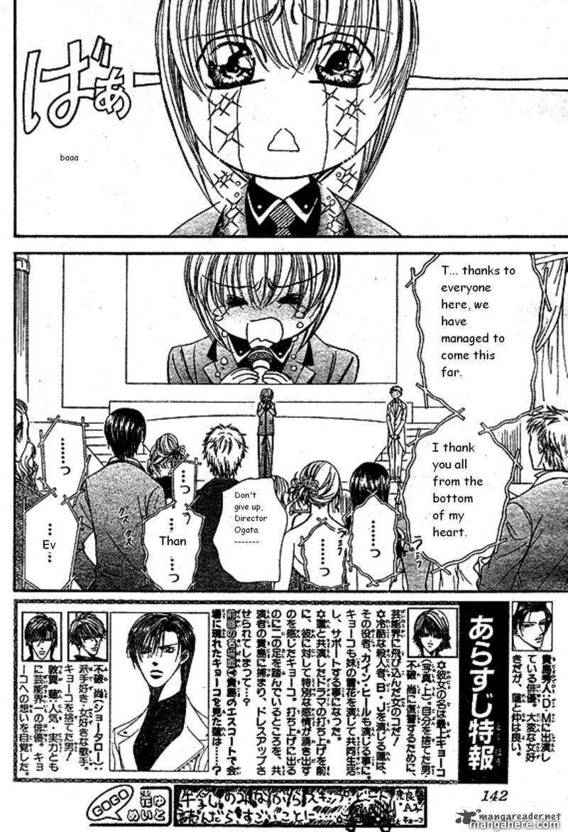Skip Beat 172 Page 3