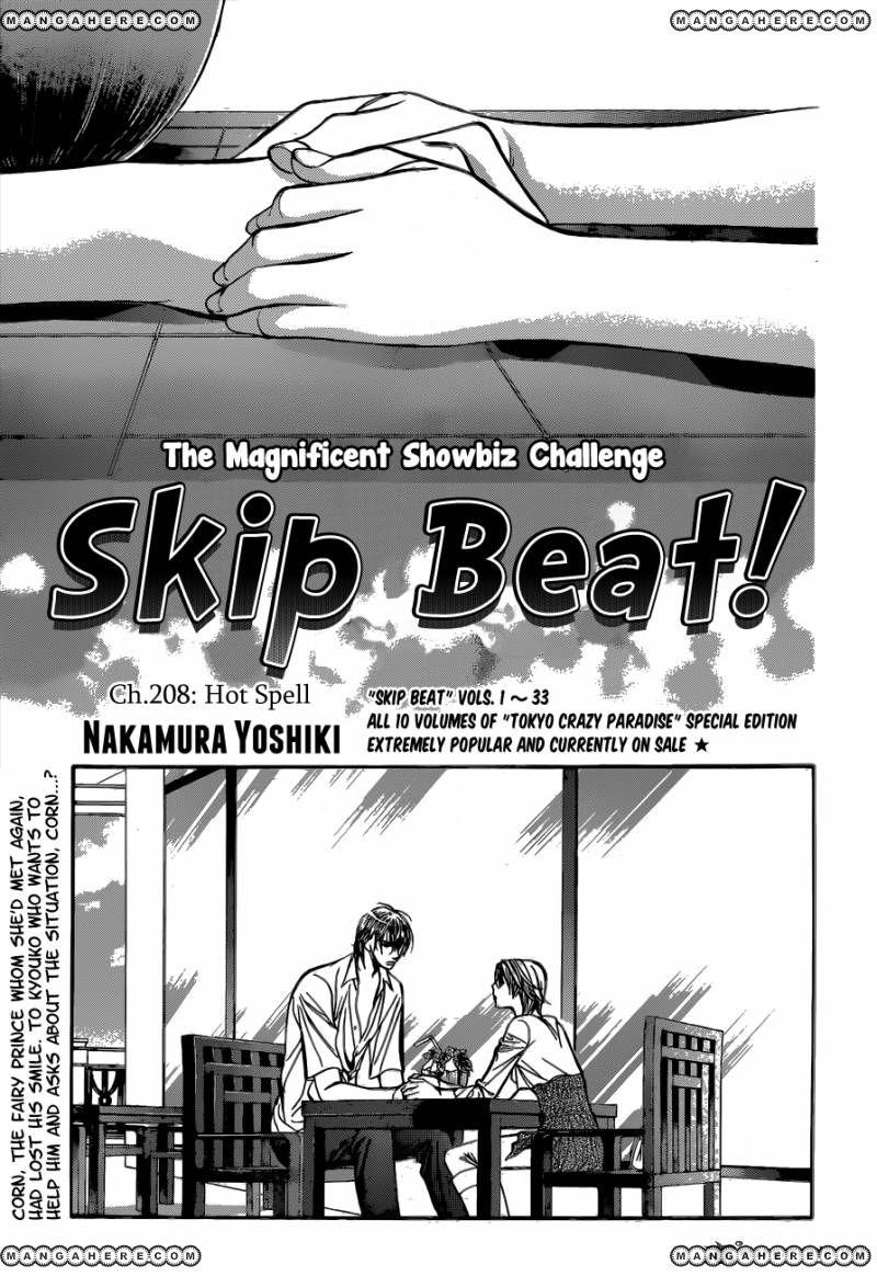 Skip Beat 208 Page 2