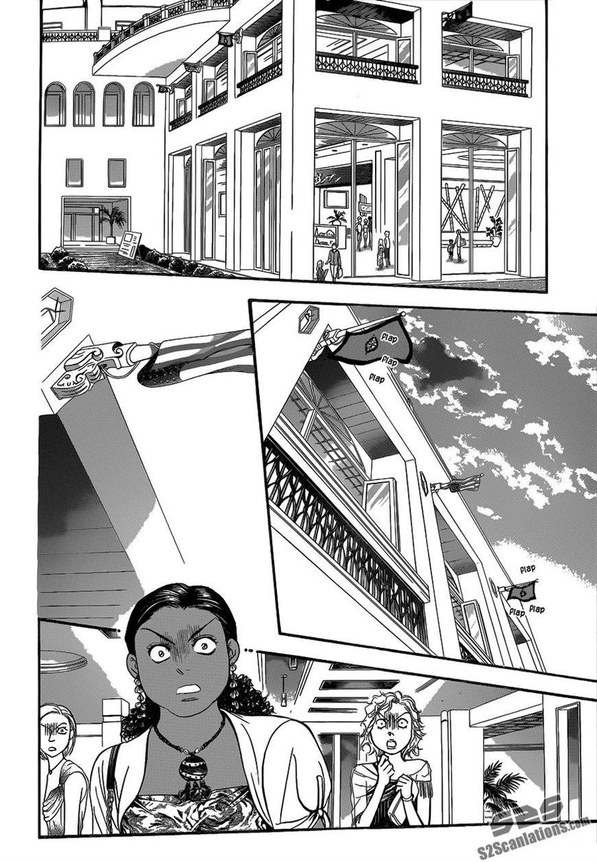 Skip Beat 212 Page 2