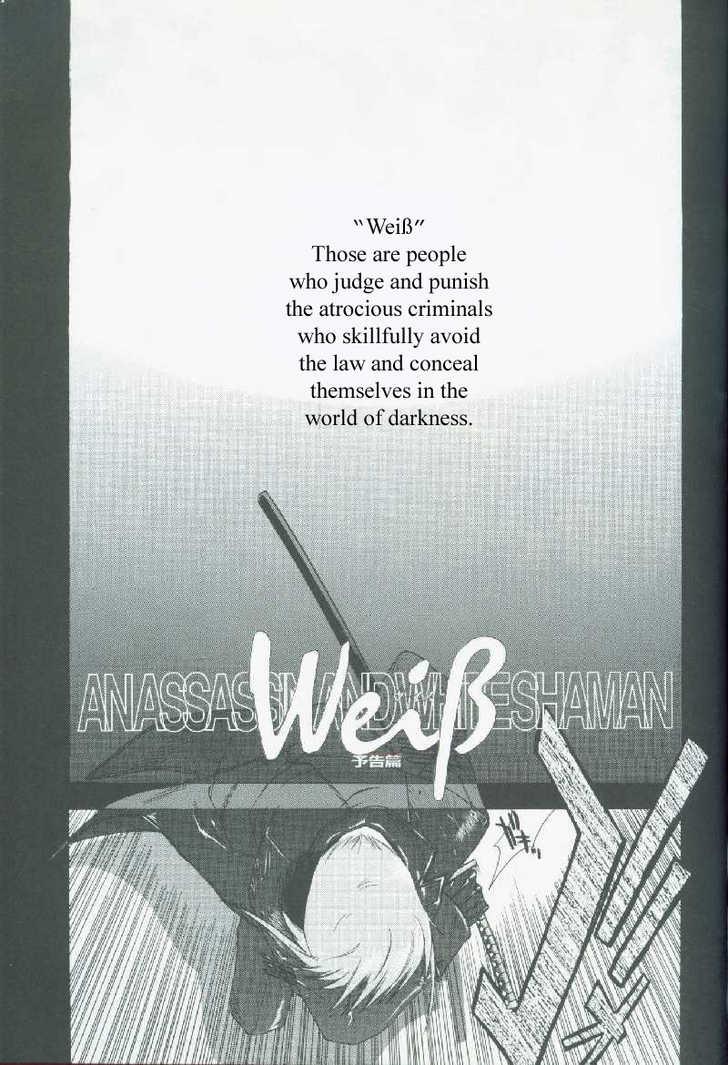 Weiss Kreuz 1 Page 1