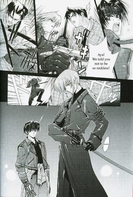 Weiss Kreuz 1 Page 2