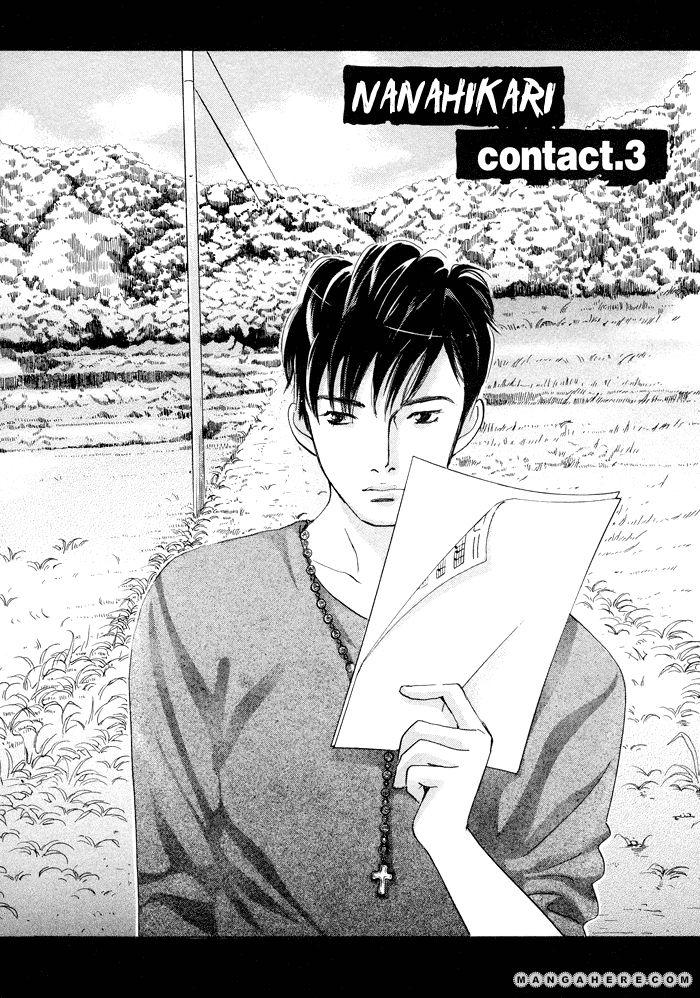 Nanahikari 3 Page 2