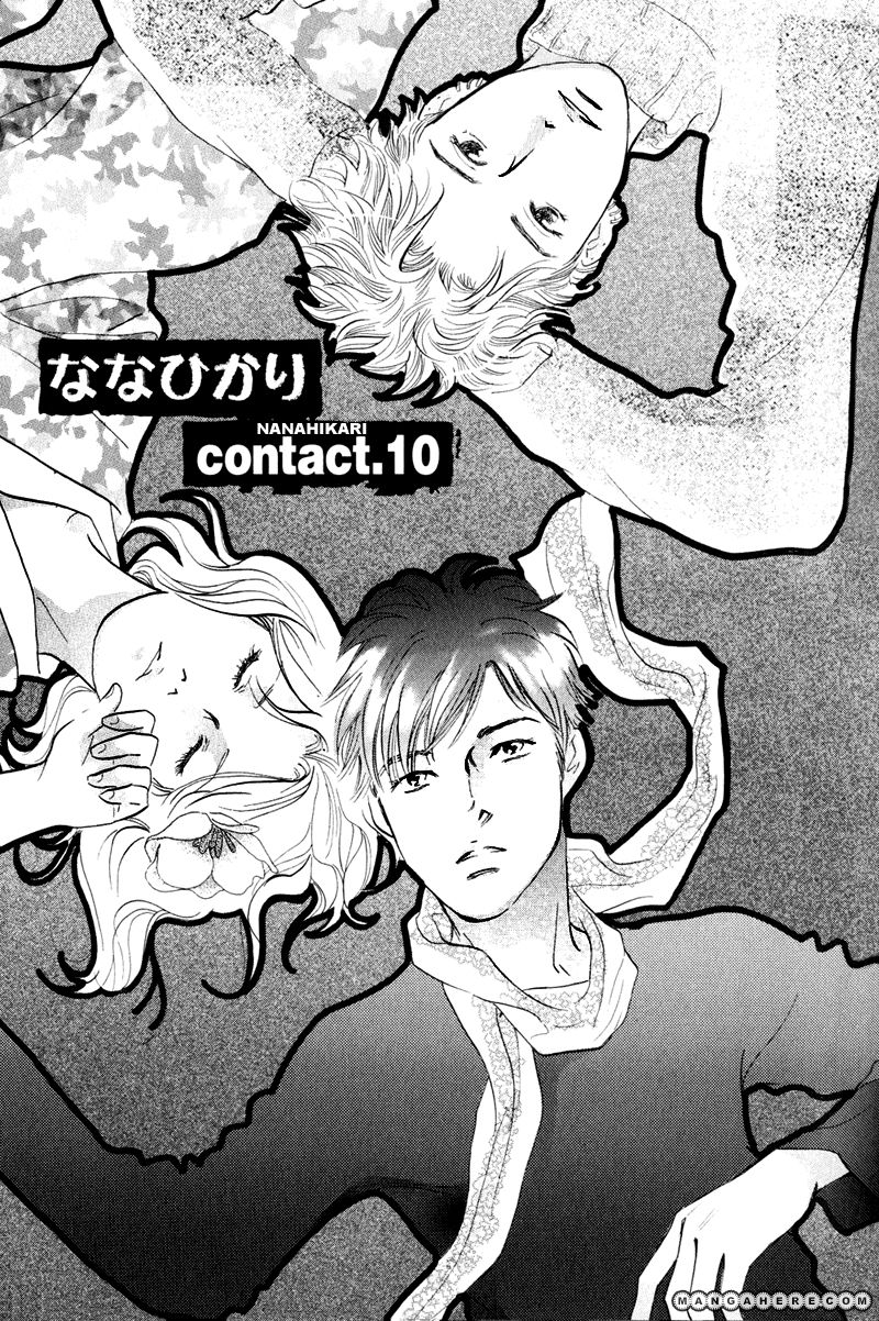 Nanahikari 10 Page 1