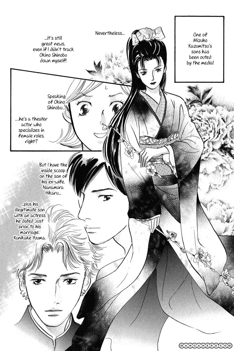 Nanahikari 10 Page 2