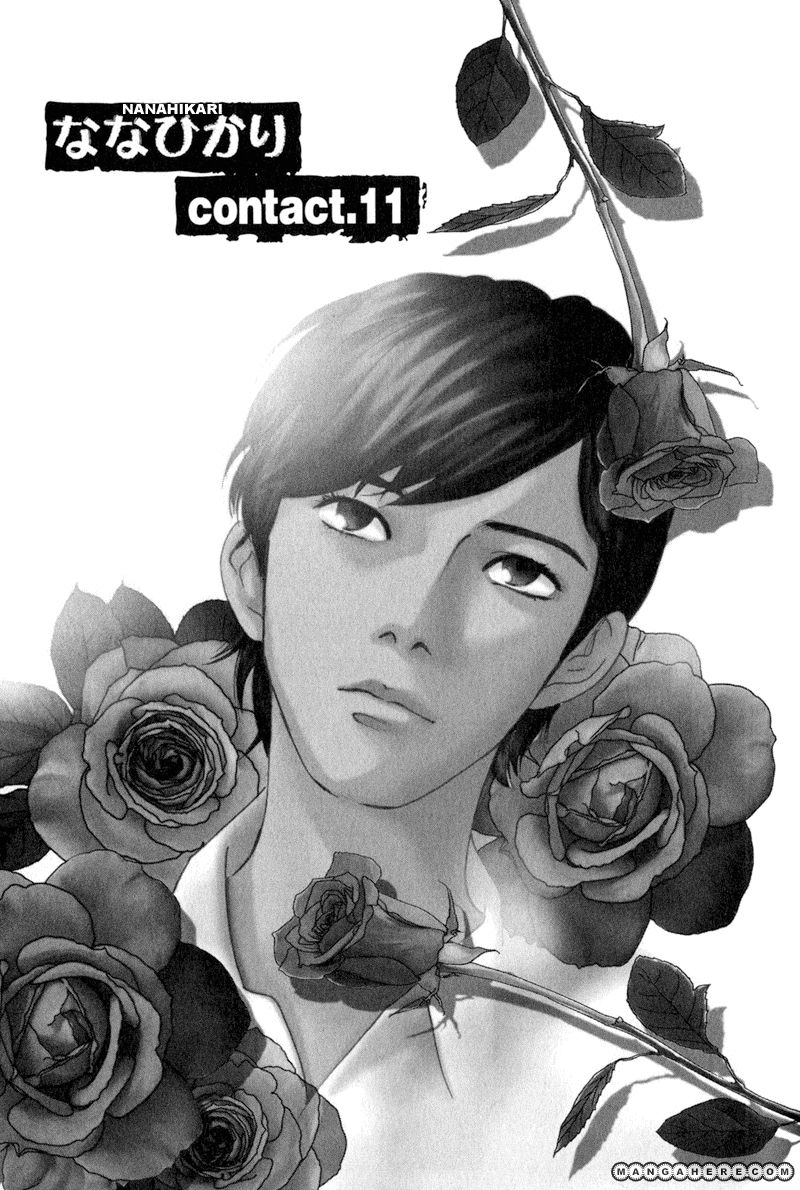 Nanahikari 11 Page 1