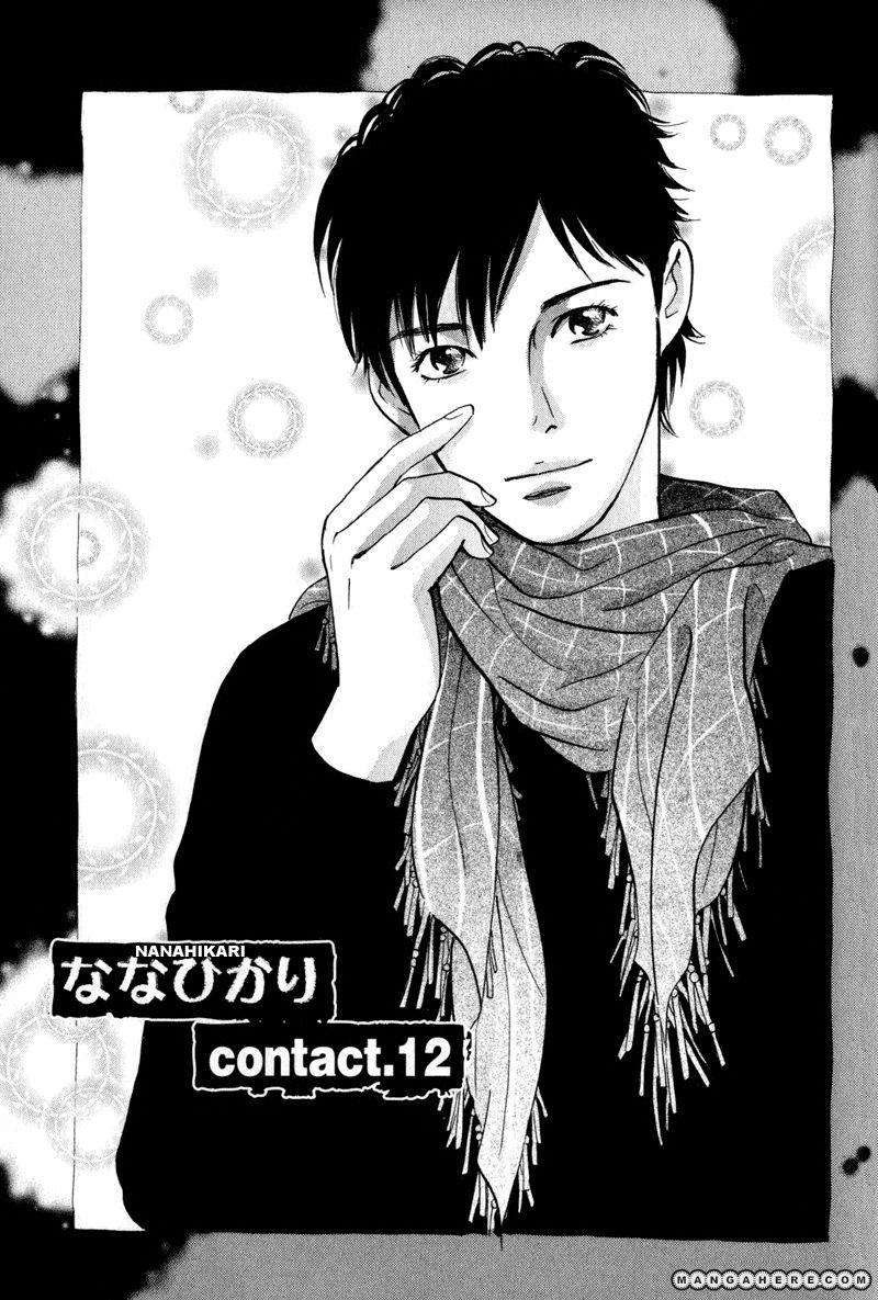 Nanahikari 12 Page 1