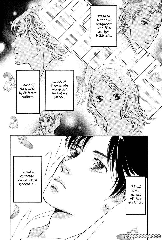 Nanahikari 12 Page 2