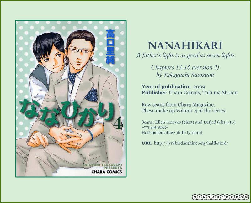 Nanahikari 13 Page 1