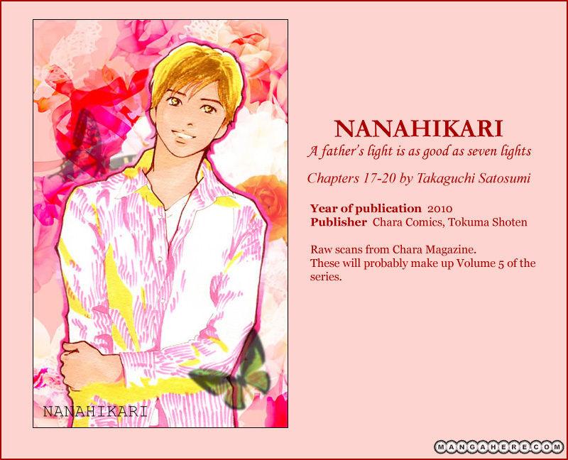 Nanahikari 17 Page 2