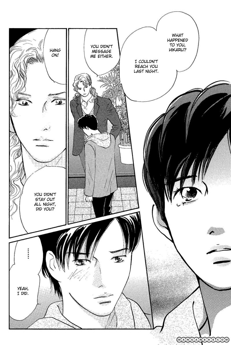 Nanahikari 18 Page 2