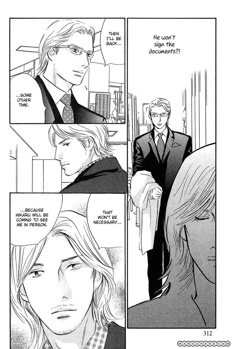 Nanahikari 19 Page 2