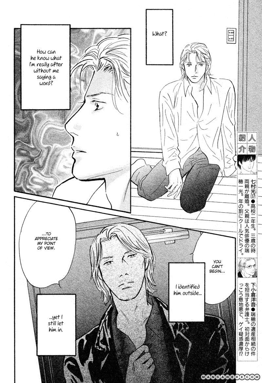 Nanahikari 20 Page 2