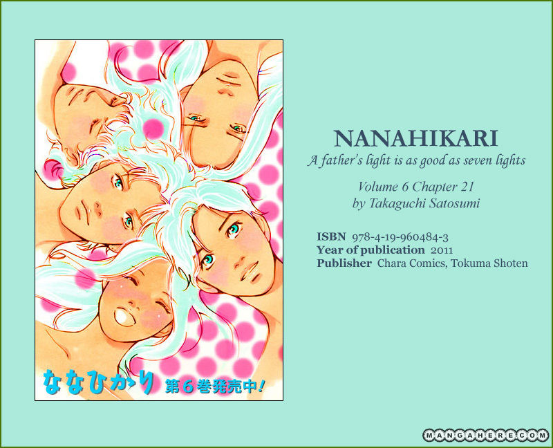 Nanahikari 21 Page 1