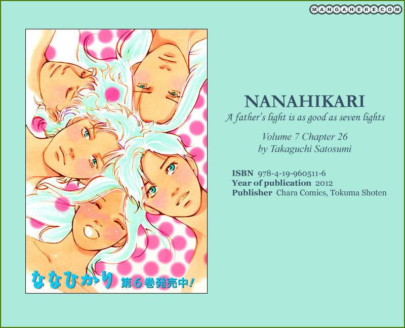 Nanahikari 26 Page 1