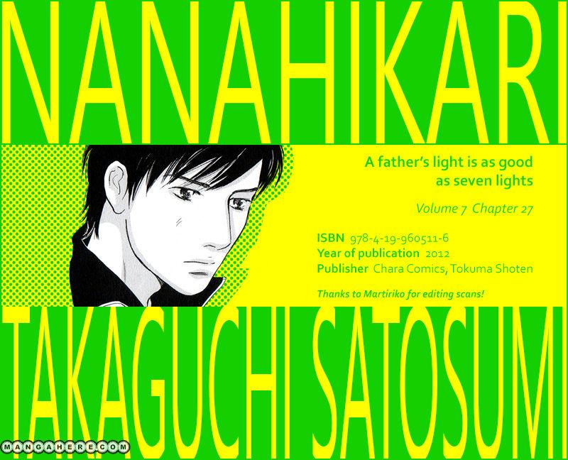 Nanahikari 27 Page 1
