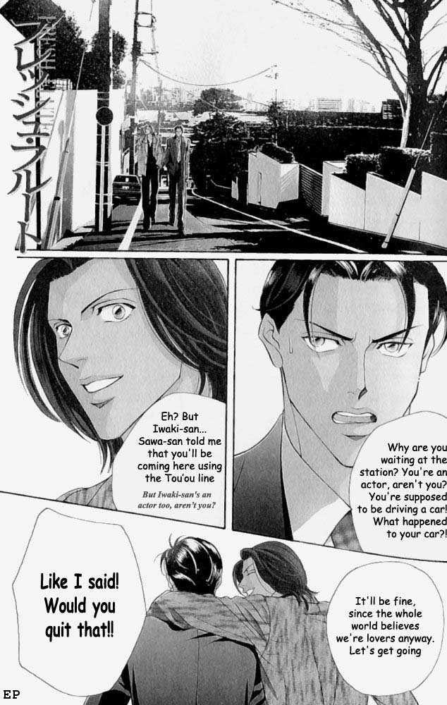 Haru wo Daiteita 3 Page 1