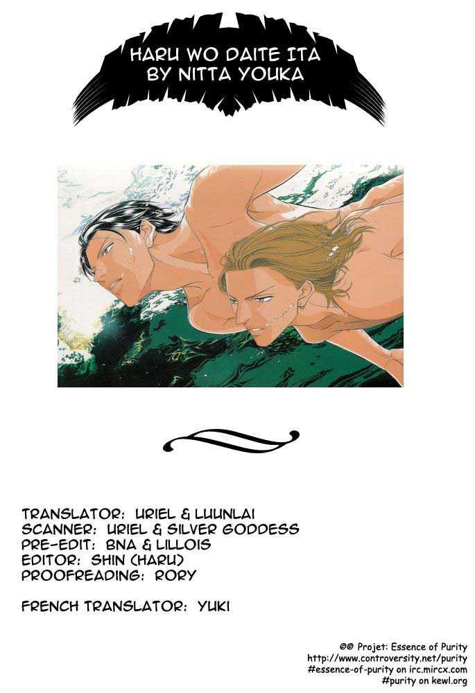 Haru wo Daiteita 5.1 Page 1