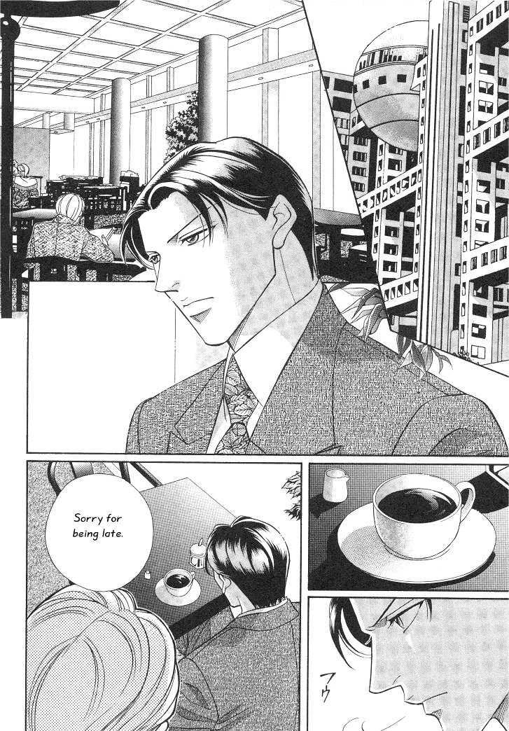 Haru wo Daiteita 2 Page 2