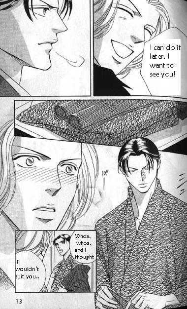 Haru wo Daiteita 2 Page 3