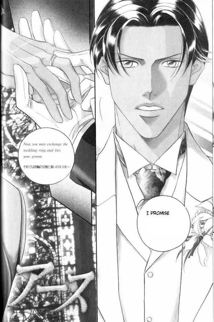 Haru wo Daiteita 4.2 Page 1