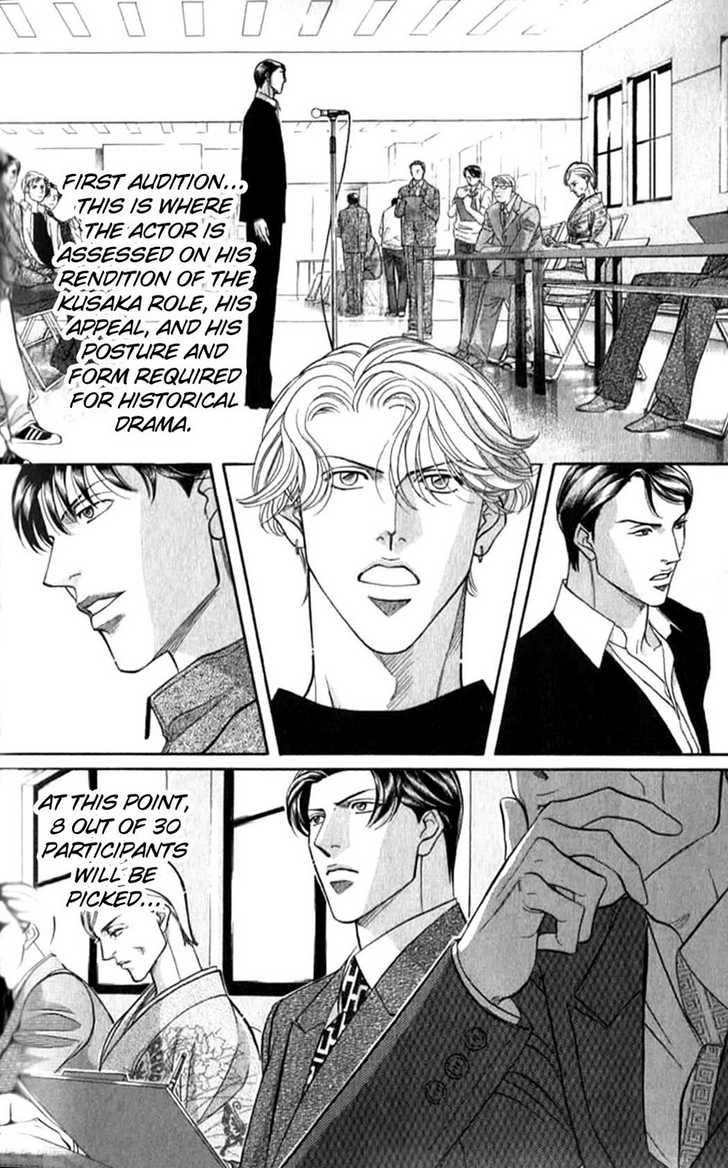 Haru wo Daiteita 4.2 Page 2
