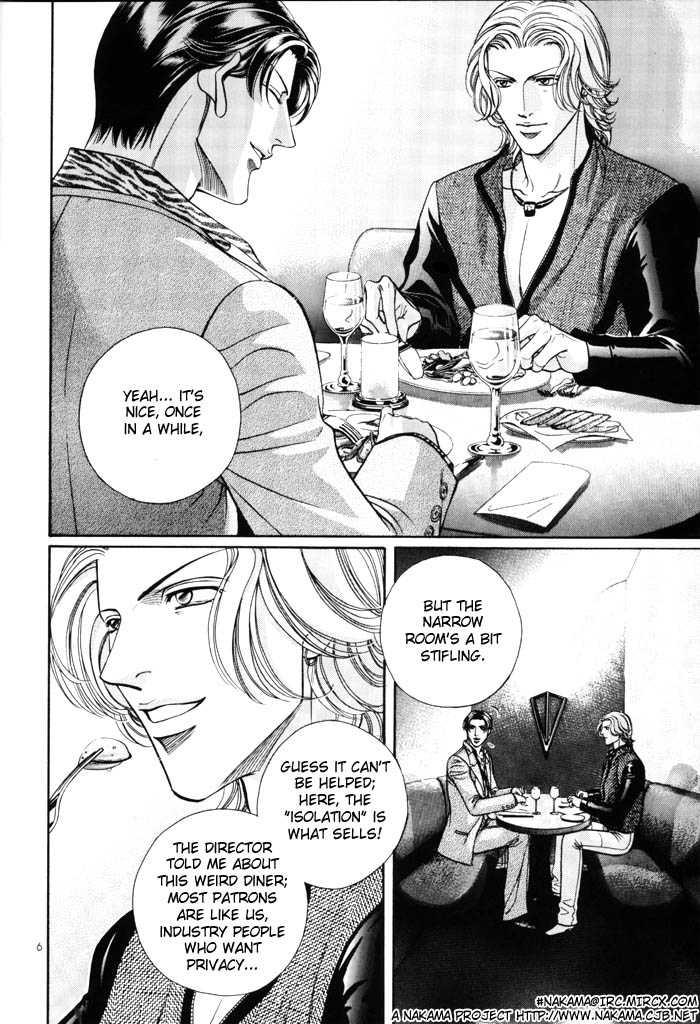 Haru wo Daiteita 4.3 Page 4