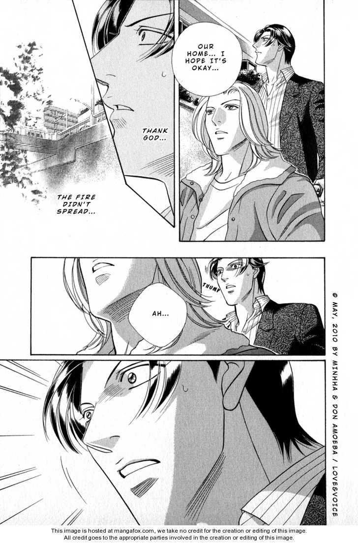 Haru wo Daiteita 4.3 Page 2