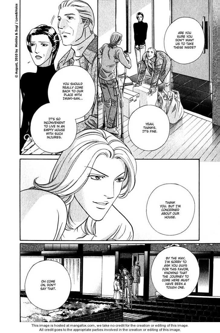 Haru wo Daiteita 4.4 Page 1