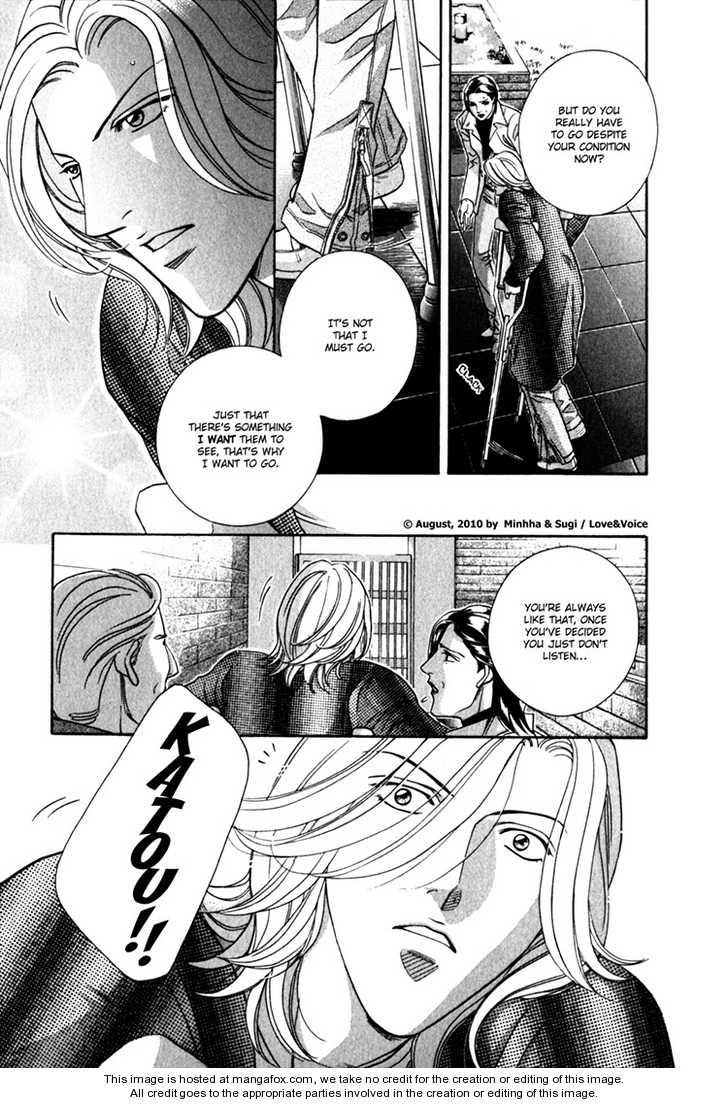 Haru wo Daiteita 4.4 Page 2
